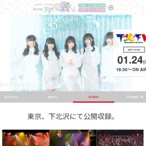 下北FM「DJ Tomoaki's Radio Show!」公開放送 2019/01/24