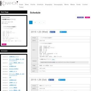 1/26 ①「M.V.O」発売リリースイベント