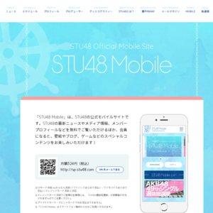 STU48 2ndシングル「風を待つ」発売記念イベント@池袋マルイ