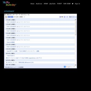 ANTI SEGMENT vol.2 リリースイベント 2/23 ②