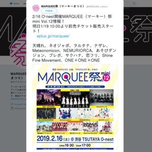 MARQUEE祭mini Vol.12