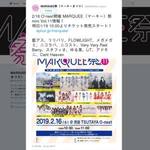 MARQUEE祭mini Vol.11