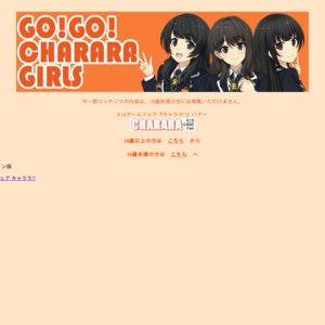 キャララ!!(2009年12月 大阪)