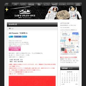 340 Presents「次郎祭13」