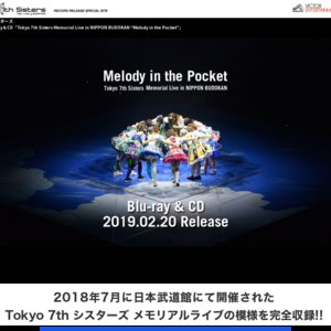 "「Tokyo 7th Sisters Memorial Live in NIPPON BUDOKAN ""Melody in the Pocket""」Screening Party!! 新宿バルト9舞台挨拶"