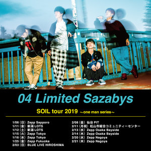 04 Limited Sazabys「SOIL tour 2019〜one man series〜」愛知公演2日目