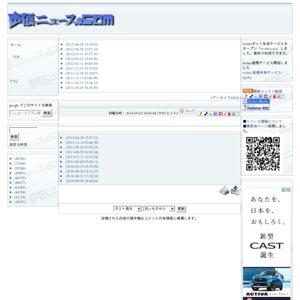 筑波大学学園祭 雙峰祭「angela LIVE」 HOP! STEP!! FLY HIGH!!! in So-Ho-Sai 2010