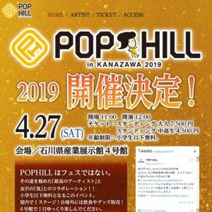 POP HILL 2019 in KANAZAWA