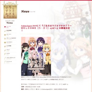 AnimeJapan 2019 1日目 【OASIS GREENステージ】ご注文はラジオですか??~WELCOME【う・さ!】AJSP~