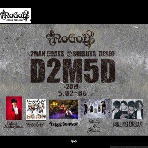 NoGoD PRESENTS-SPECIAL 2MAN 5DAYS-【D2M5D】2日目