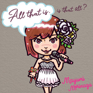 Mayumi Morinaga「All that is. Is that all?」発売記念イベント