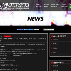 AnimeJapan 2019 1日目 【COBALT BLUEステージ】アニサマ2019 15th Kick-off Party