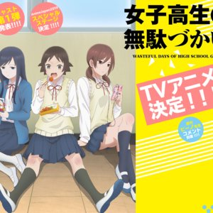 AnimeJapan 2019 1日目 【KILLER PINKステージ】「女子高生の無駄づかい」AnimeJapanステージ