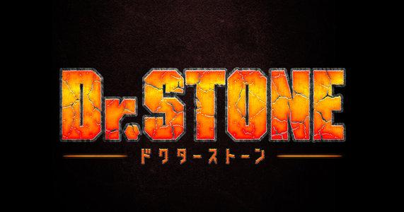 AnimeJapan 2019 2日目 【OASIS GREENステージ】TVアニメ『Dr.STONE』スペシャルステージ
