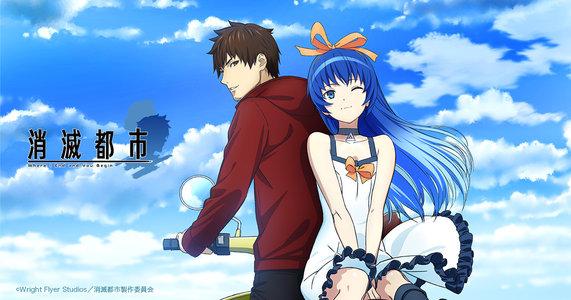 AnimeJapan 2019 2日目 【KILLER PINKステージ】TVアニメ「消滅都市」放送直前スペシャルステージ