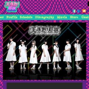 天晴れ!原宿 全国ツアー2019 名古屋公演