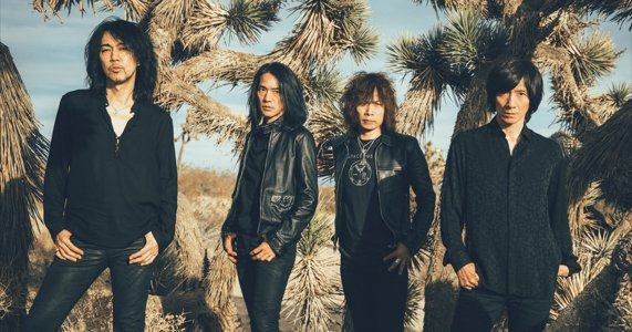 THE YELLOW MONKEY SUPER JAPAN TOUR 2019 -GRATEFUL SPOONFUL- 福島公演