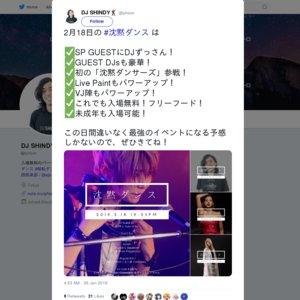 沈黙ダンス 2019.2.18