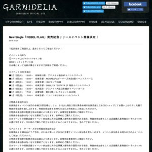 GARNiDELiA「REBEL FLAG」発売記念イベント(アニメイト名古屋)