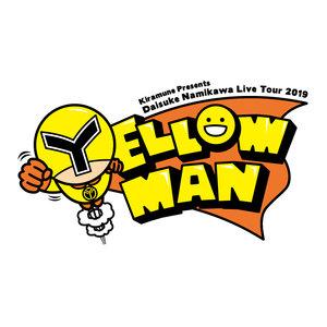 """浪川大輔 Live Tour 2019 """"YELLOW MAN"""" ダンシングナイト 大阪公演"""