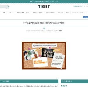Flying Penguin Records Showcase Vol.5