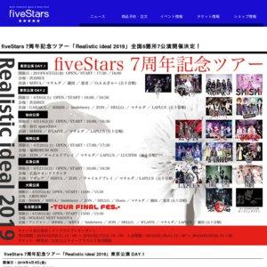 fiveStars 7周年記念ツアー 「Realistic ideal 2019」 東京公演 DAY.2