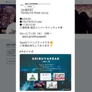 SHIBUYA PEAK Vol.3