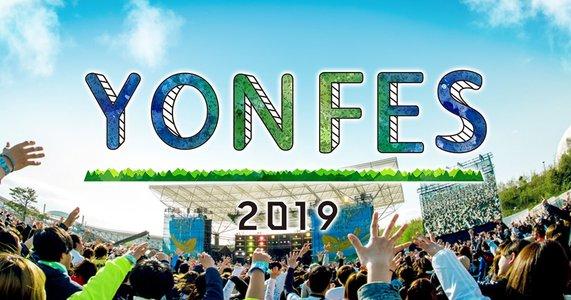 YON FES 2019 2日目