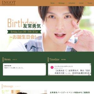 友常勇気  Birthday Event 3rd