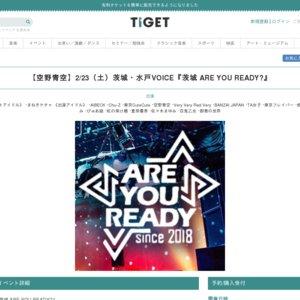 茨城 ARE YOU READY?
