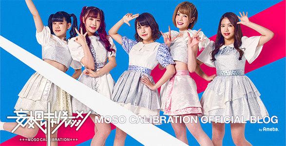 【2/16】19:00~6thシングル『爆アゲ↑バンザイ!!』リリースイベント(タワレコ渋谷)