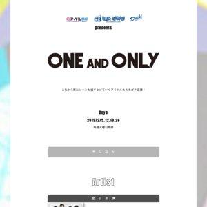 2/5 超アイドル戦線×ヴィレヴァン×ダイキサウンドpresents「ONE and ONLY」