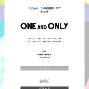 2/19 超アイドル戦線×ヴィレヴァン×ダイキサウンドpresents「ONE and ONLY」