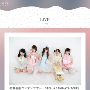 「STELLA STIGMATA TOUR」ファイナル東京公演