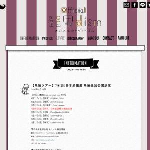 Official髭男dism one-man tour 2019 日本武道館追加公演