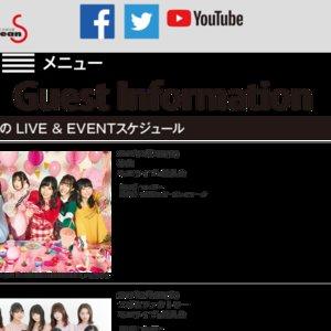 神宿「CONVERSATION FANCY」発売記念イベント 仙台E BeanS