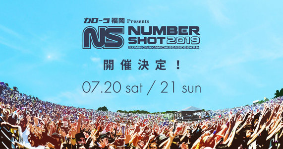 NUMBER SHOT 2019 DAY1
