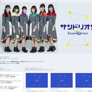 サンドリオンイベント第21弾「出張版☆サンドリ・オン・ステージin大阪」