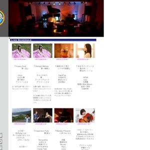 アイリーン♪♪×Miiya Cafe presents第2弾 『LOVE♡ME♪♪』