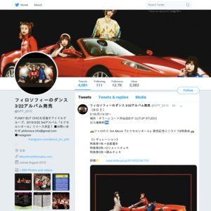 フィロソフィーのダンス「Bandwagon Vol,1」大阪公演