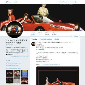 フィロソフィーのダンス「Bandwagon Vol,1」東京公演