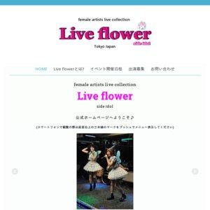 Live flower -#3-