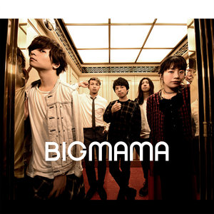 """BIGMAMA """"-11℃"""" release tour「+11℃」place: 金沢 EIGHT HALL"""