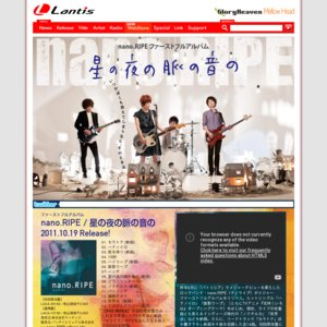 nano.RIPE TOUR 2011「アンタレスコープ」大分公演