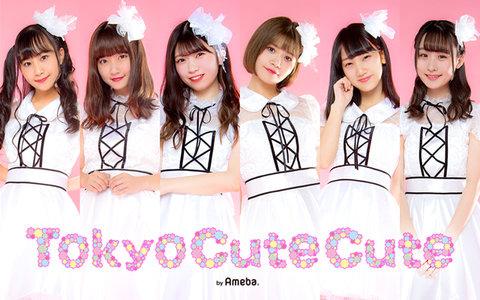 東京CuteCute 4thワンマンライブ ~ #平成最後もCuteCute ~