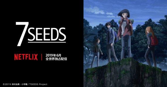 AnimeJapan 2019 1日目 【COBALT BLUEステージ】NETFLIXアニメフェス スペシャルステージ 〜ハシャげ、世界!〜