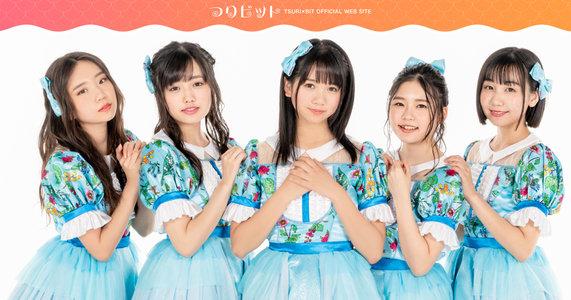 つりビット 11thシングル「プリマステラ」リリースイベント タワーレコード新宿