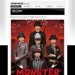 TEAM NACS SOLO PROJECT 戸次重幸「MONSTER MATES」東京公演 2/12夜