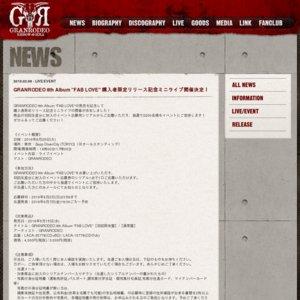 GRANRODEO「FAB LOVE」購入者限定リリース記念ミニライブ