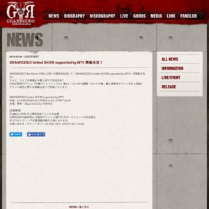 GRANRODEO limited SHOW supported by MTV